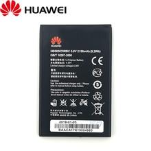 huawei 2pcs NEW Original 2150mAh HB505076RBC for Y3 ii Y3II-U22 G606 G610 G610S G700 G710 G716  Quality Battery +Tracking Number аккумулятор craftmann для huawei ascend g610 g700 g710 2050mah craftmann
