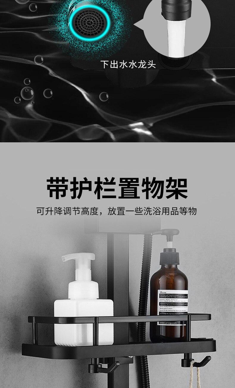 Hedd0c5f191ca4622821d53c7d59eb67cR Bathroom shower full copper black thermostatic shower set adjustable lift booster shower rain shower nozzle AE02XC-0007