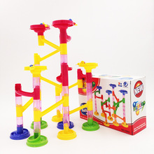 58pcs Marble Run Toy Track Ball Building Block Educational Toys Balls Race Running Game Kid Building Construction Puzzle Toys