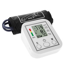 Braço tensiômetro sphygmomanômetro lcd digital display monitor de pressão arterial pulso de medição de oscilometria de varredura taxa de pulso
