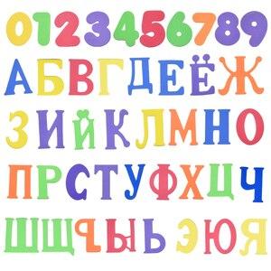 Image 4 - Alphanumerische Brief Puzzle Bad Spielzeug Weiche EVA Kinder Baby Bad Wasser Spielzeug Frühe Pädagogische Saug Up Fisch Bade Spielzeug