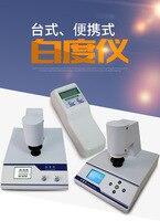 데스크탑 백색도 측정기 스테이션 WSB-2 / WSB-2 y/휴대용 백색도 측정기/스테이션 WSB-1 / 1 y (내보내기 유형)