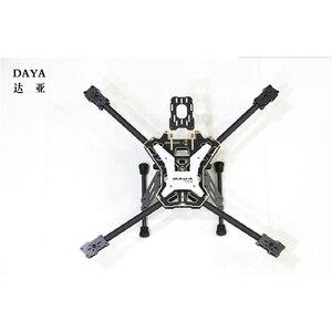Складной Квадрокоптер DAYA 550, мини-Квадрокоптер с рамкой, 550 мм, углеродное волокно для FPV, сделай сам, гонки