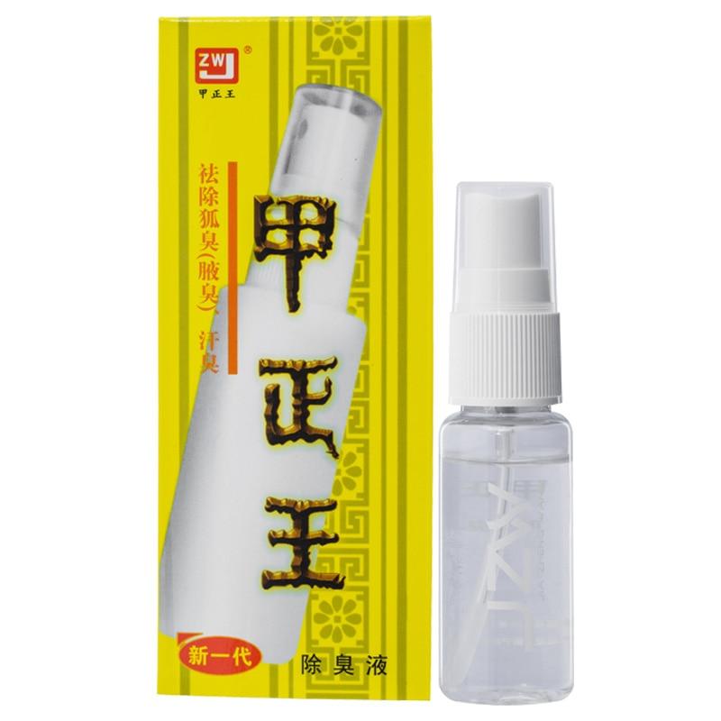20ml Crystal Deodorant Female Deodorant Antiperspirant Deodorant For Men Deodorant For Women Alum Dry Dry Desodorante Hombre Mal