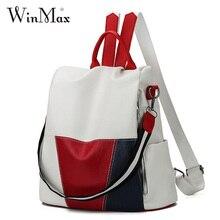 Anti-theft Women Backpack PU Leather Luxury Female Shoulder Bag Waterproof School Bag for Girls Backpack Travel Books Rucksack