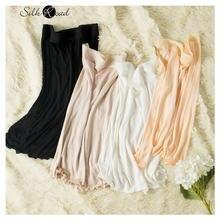 Шелковая Женская трикотажная кружевная юбка шелковая Нижняя