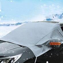 Автомобильный чехол на ветровое стекло, защита от солнца, защита от снега, мороза, льда, защита от пыли, универсальный