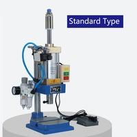 Pneumatic punching machine 200kg single column 63 type bench press small gas spleen high precision riveting machine