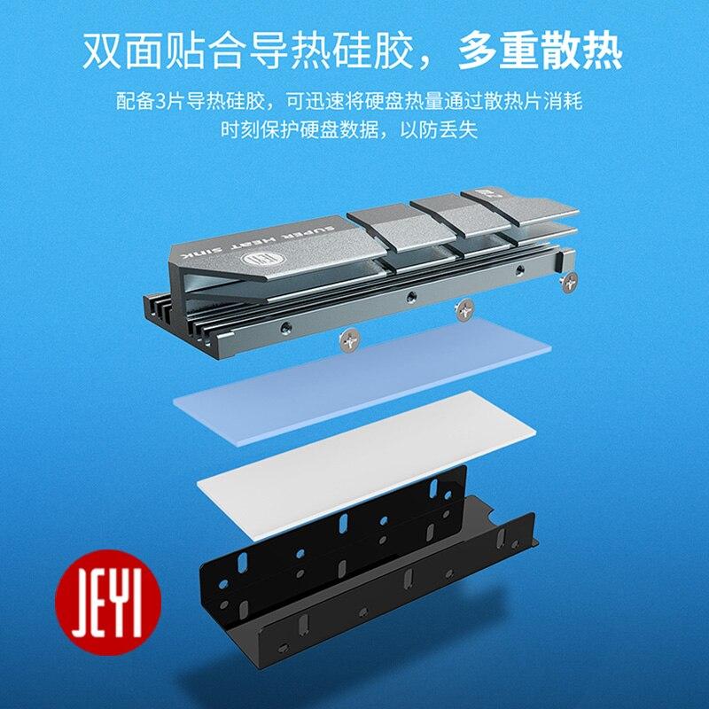 JEYI охлаждение Warship FlyFish M.2 радиатор NVME радиатор NGFF M.2 2280 алюминиевый лист теплопроводность Кремниевая пластина охлаждение