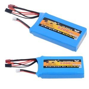 Image 2 - RC Battery.7.4V 5200mAh 8C 2S สำหรับ 1/5 RC LOSI 5IVE T รถ/RC รถอะไหล่ (99 มม. * 54 มม.* 22 มม.)