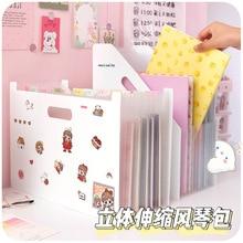Bag File Folder Kawaii Stationery Organ Storage-Bag Cute Bill Finishing Multi-Layer Large-Capacity