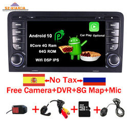In Stock Android 10.0 CAR DVD GPS For Audi A3 8P 2003-2012 S3 2006-2012 RS3 Sportback 2011 Car multimedia player stereo radio