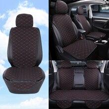 غطاء مقعد السيارة حامي الجبهة الخلفية الخلفية وسادة مقعد وسادة حصيرة مع مسند الظهر للسيارات السيارات الداخلية شاحنة Suv أو فان
