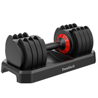 2020 New adjustable dumbbell intelligent automatic combination replacement dumbbell set 20kg / 40kg universal fitness equipment