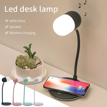 KISSCASE Bluetooth Speaker Wireless Charger Table Lamp Universal Fast Charging For Samsung S8 S9 S10 For iPhone 8 7 XR 11 Charge