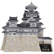 DIY 3D Japan Himeji Traditional Castle Craft Paper Model Architectural Assemble Hand Work Puzzle Game DIY Kids Toy(China)