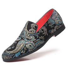 Men Casual Shoes Leather Embroidery carving Loafer Man Flats Comfortable Breathable Shoes Driving Oxford Shoes Moccasins цена 2017