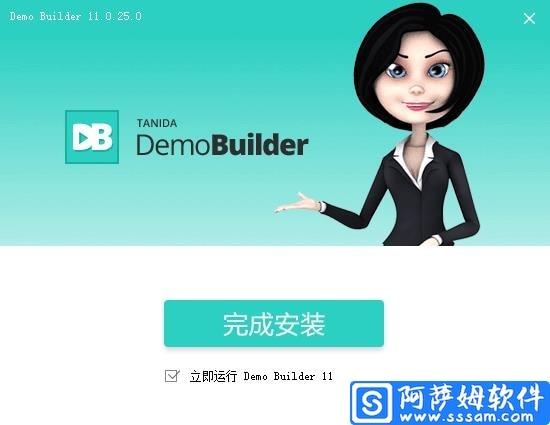 Tanida Demo Bulider v11.0.25.0 屏幕录像软件中文免费版