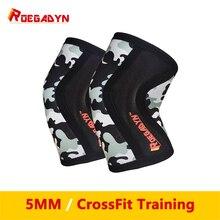 Высокое качество № 5 мм эластичный неопрен водонепроницаемые сапоги до колена поддержки обертывания пауэрлифтинг для crossfit