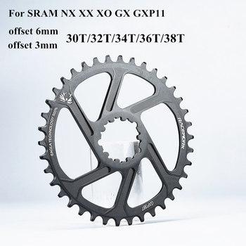 GXP bicicleta de montaña MTB 30 T/32 T/34 T/36 T/38 T cadena de bicicleta Crown para Sram 11/12S NX XX XO GX GXP11 bandeja de disco simple barata