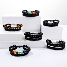 цена на Multi-Layers Men Handmade 7 Chakra Natural Stone Magnet Buckle Leather Bangle Bracelet Weaved Leather Rope Chain Bangle Jewelry