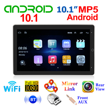 VODOOL Car Radio SX1 10.1 Autoradio Android Car Multimedia GPS Bluetooth FM/USB/AUX MP5 Player 2din Car Stereo Backup Monitor image