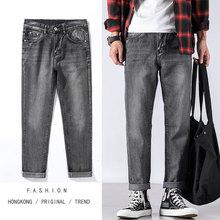 Autumn New Jeans Men Fashion Washed Solid Color Casual Jean Pants Men Streetwear Wild Hip Hop Loose Denim Trousers Male Clothes цена