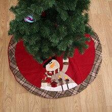 Рождественская елка юбка Снежная плюшевая елка юбка сцена раскладные материалы с Рождеством Декор Рождественский инструмент