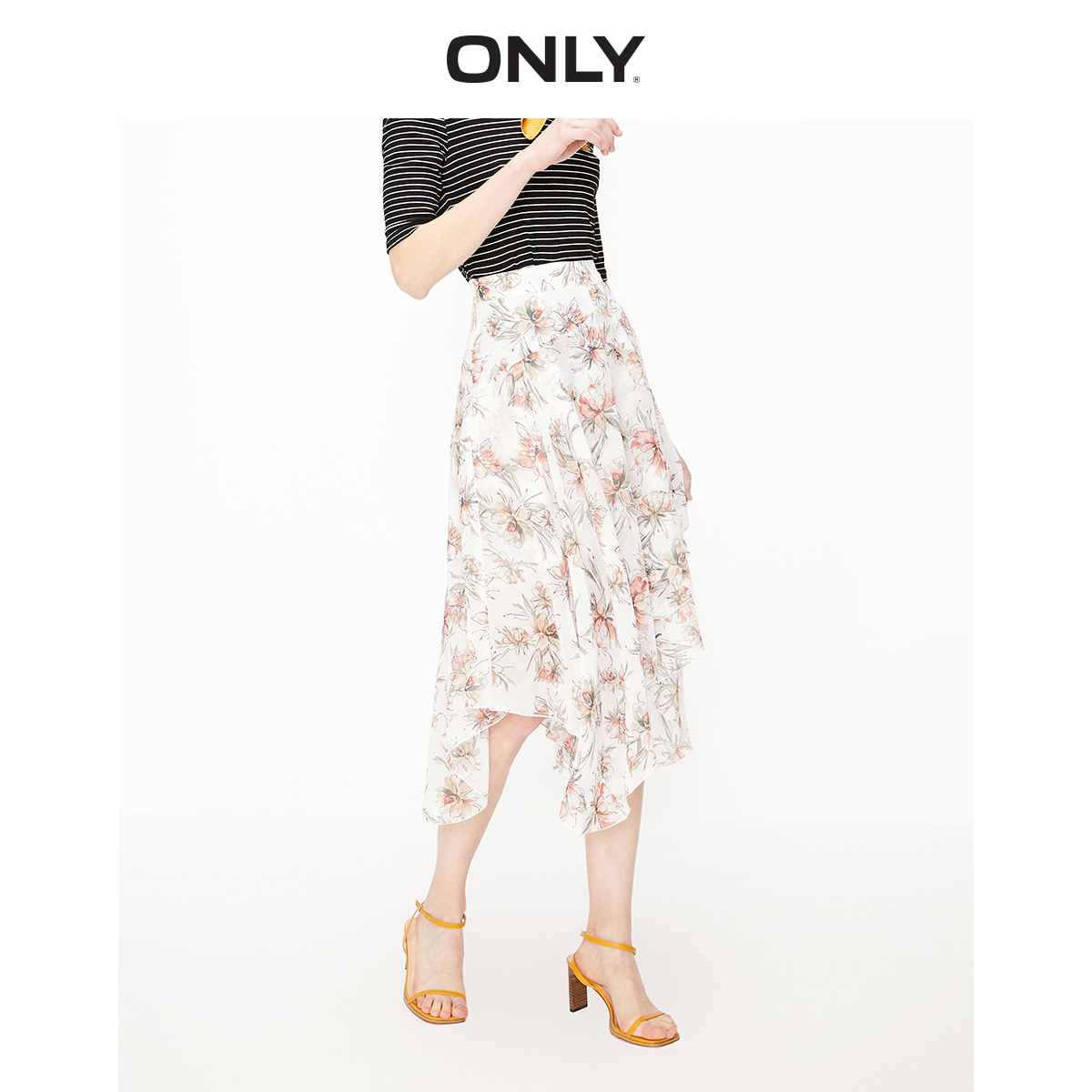 ONLY Women's High-rise Irregular Floral Chiffon Skirt | 119216505