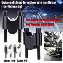 Support de colonne montante de guidon de moto universel 28mm 1 1/8