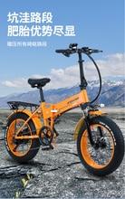 JINGHMA R6 Electrical bike folding powered mountain cross-country variable velocity bike 48V 12.8AH 40KM/h LG battery 4.zero fats tire