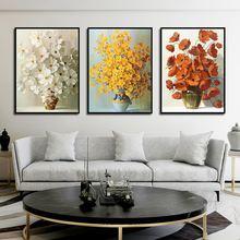 Искусственный апельсин желтый цветок постеры холст diy растения