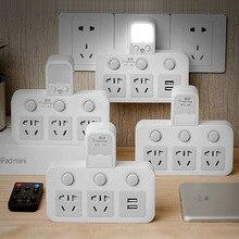 נייד נסיעות בית משרד מתאם כוח שקע בודד Switche USB מטען מתאם מרחוק אלחוטי בקרת 6 7M הלילה אור