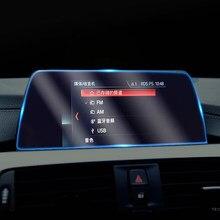 Film de protection anti-rayures pour BMW F30, F31, F33, F34, F35, F36, série 34, 3GT, écran LCD à membrane