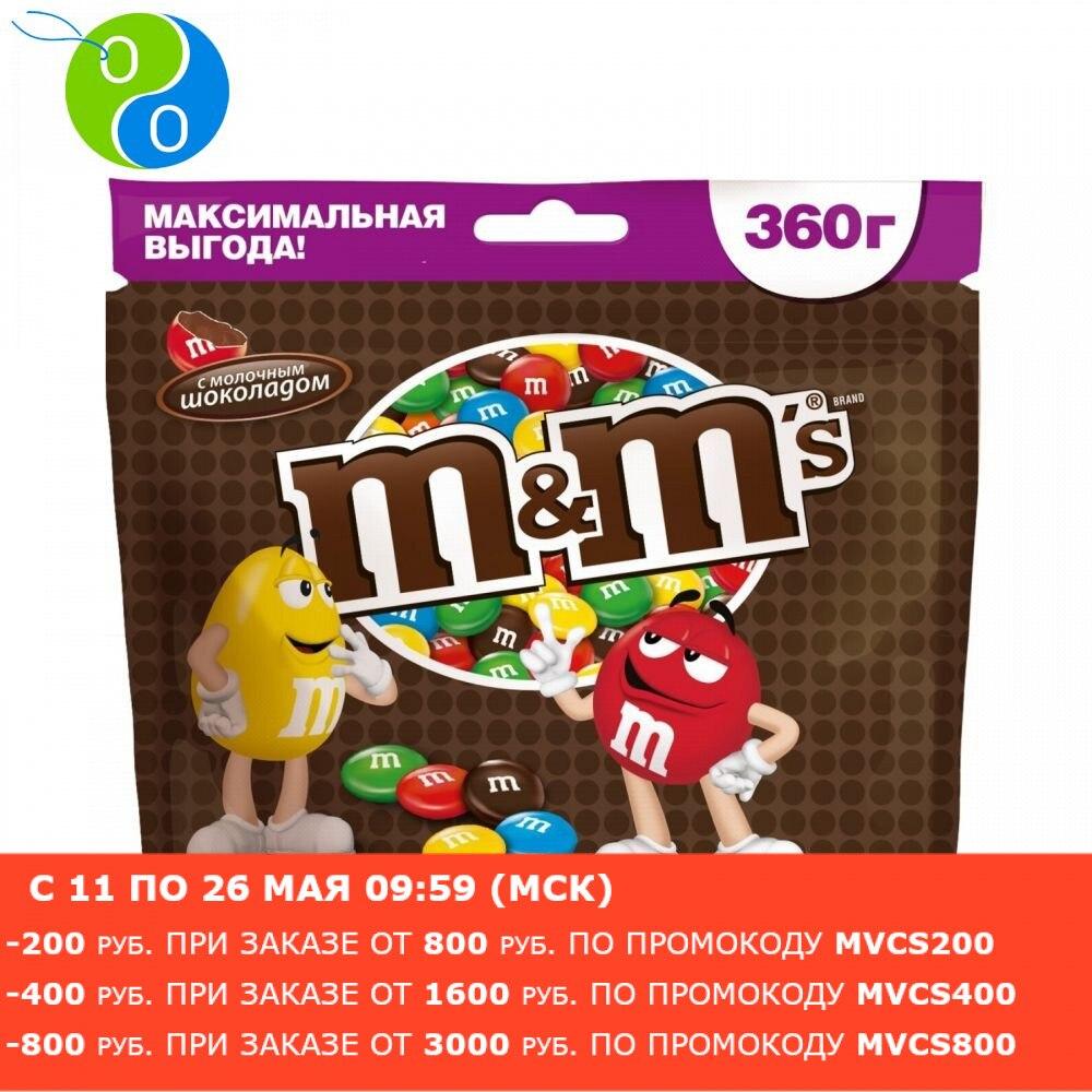 M&M`s конфеты Шоколадный 360 гр