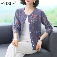 YISU 2020 Autumn Winter Thick sweaters cardigan O-neck long-sleeved loose Cardigan outwear coat Printed cardigan sweater Women