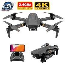 2021 nova 4drc v4 wifi fpv zangão wi fi vídeo ao vivo fpv 4k/1080p hd câmera grande angular dobrável quadcopter altitude hold durável