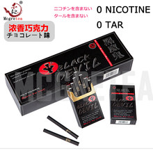 Devil-Sabor de Chocolate negro sin nicotina, cigarrillos para limpiar el té de los pulmones, humo para dejar de fumar, sin nicotina, cigarrillos de tabaco, té
