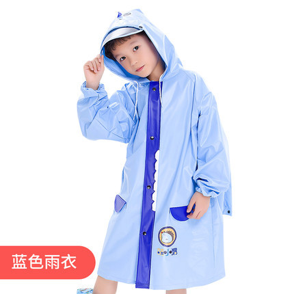 Boys and Girls Raincoat Kids Cute Cartoon Yellow Rain Coat Long Rain Poncho Kindergarten Waterproof School Capa De Chuva Gift 3