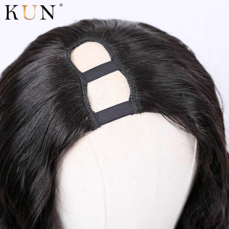 U ส่วนวิกผมมนุษย์ Wigs ความหนาแน่น 150 Body WAVE วิกผมขวาบราซิล Remy Pre Plucked Hairline Glueless สำหรับผู้หญิง KUN ผม