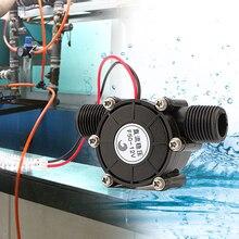 DC 12 В DC генератор 10 Вт микро гидро генератор воды высокомощный водопроводной генератор