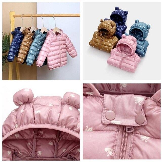 Купить куртка с капюшоном для маленьких девочек возрастом от 1 года картинки цена