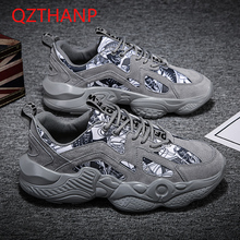 Man Casual Shoes for Adult Breathable Shoes
