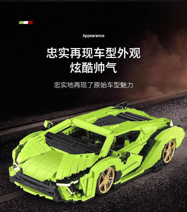 MOULD KING 10011 Compatible 42115 Technic Lambo Sierne Car Building Block 4
