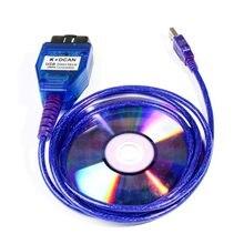 Ft232rl chip inpa k + pode ftdi ft232rl chip com interruptor para bmw scanner inpa k dcan cabo usb obd2 interface de diagnóstico ferramentas do carro