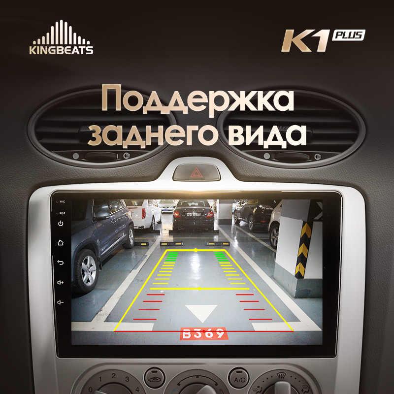 KingBeats Android 8,1 octa-core unidad principal 4G en el salpicadero Radio del coche reproductor de vídeo Multimedia navegación GPS para Ford Focus 2 Mk 2 2004-2011 no dvd 2 din doble Din Android coche estéreo 2din DDR4 2G RAM 32G ROM/4 + 64G