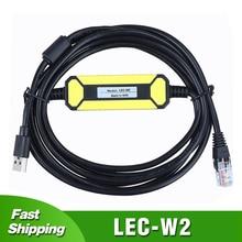 LEC W2 Thích Hợp Cho SMC Điện Xi Lanh Driver Kết Nối Máy Tính USB Tải Cáp Gỡ Lỗi Cáp
