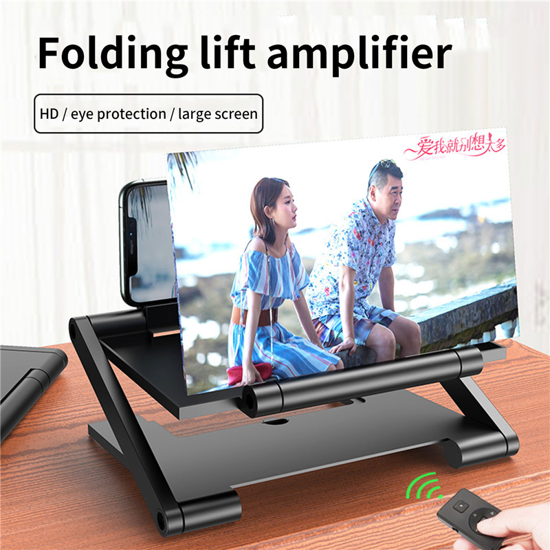 8 Inches High-definition Mobile Phone Screen Amplifier, Folding Anti Blue-ray Magnifier Bracket with Remote Controller