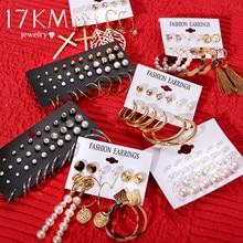 Модные рождественские серьги Brincos, набор, серьги с кристаллами и жемчугом для женщин, маленькие серьги-гвоздики в стиле бохо, геометрические Винтажные Ювелирные Изделия