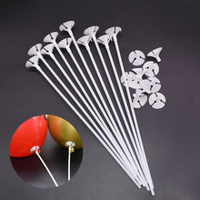 10pcs White Birthday Latex Balloon Sticks Plastic Accessories PVC Rods Balloons Holder With Cup Wedding Event Party Decor